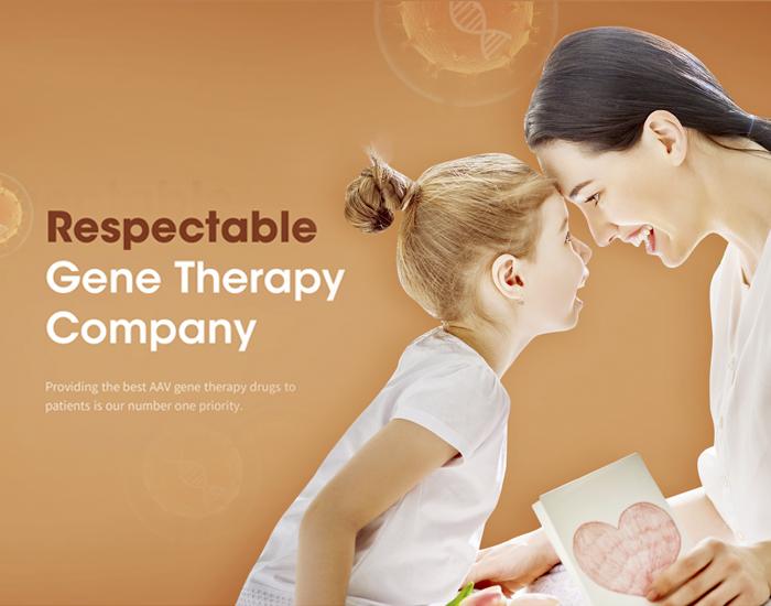 의약학 연구개발기업 뉴라클제네틱스