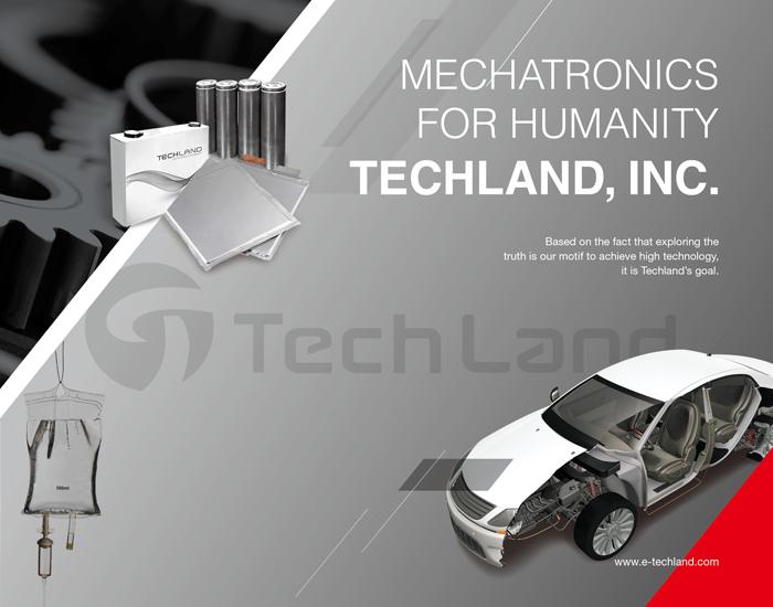 기계설비 제품 제조업체 테크랜드